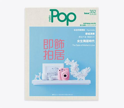 ninho metro pop magazine maio 2013 01